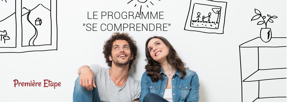 """Le Bilan-Analyse de personnalité et le programme """"Se Comprendre"""" - Anazao"""